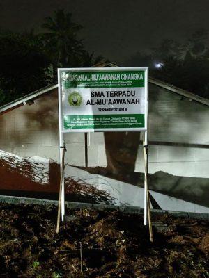 Bangunan SMA Terpadu Al-Mu'aawanah